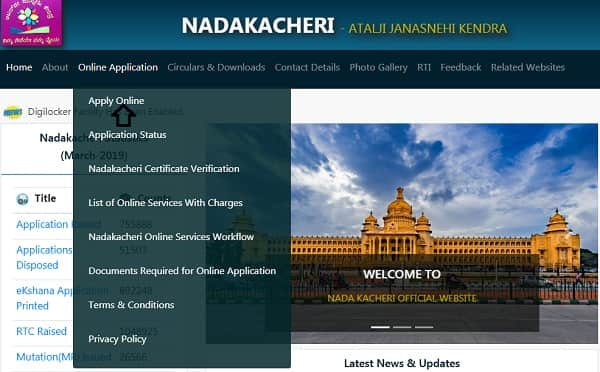 Nadakacheri Login & Online Application Process For Caste