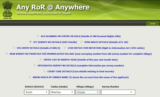 Any RoR Gujarat 1
