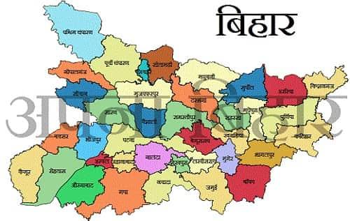 Bhulekh Bihar Apna Khata Online