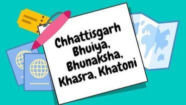 Chhattisgarh Bhuiyan Bhu Naksha Khasra Khatauni Online