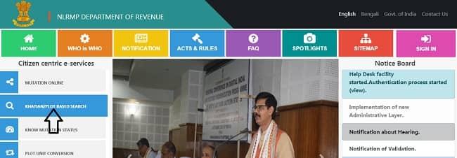 Jami Tripura Khaitan Plot Online