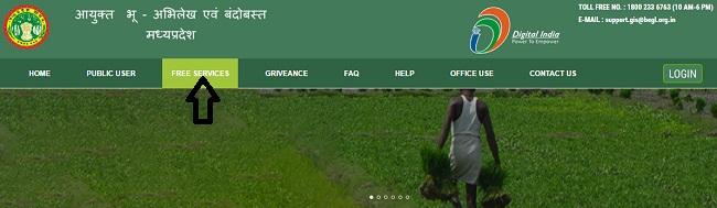 Madhya Pradesh (MP) Bhulekh Online