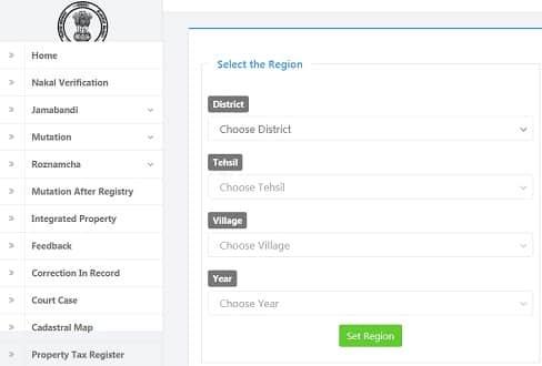 Punjab Land Records 1