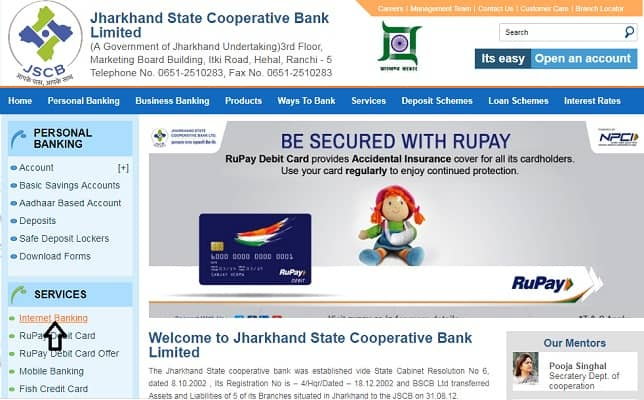 Jharkhand State Co-operative Bank