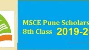 MSCE Pune scholarship