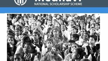 Medavi National Scholarship