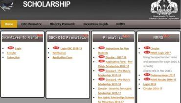 OEC Prematric Scholarship