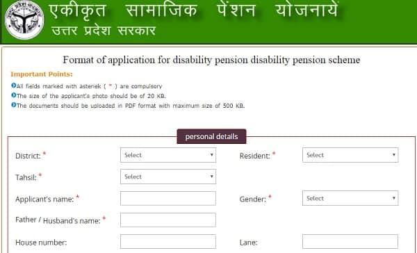 Viklang Pension 3