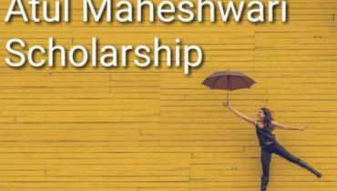 Atul-Maheshwari-Scholarship