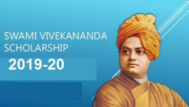 Swami-Vivekananda-Scholarship