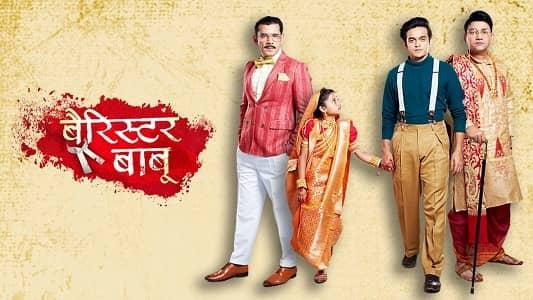 Barrister Babu Colors TV Serial