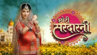 Choti Sarrdaarni Colors TV Serial