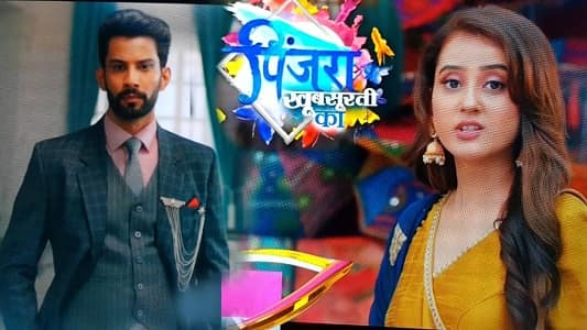 Pinjara Khubsurti Ka Colors TV Serial