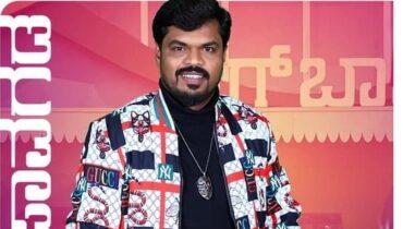 Manju Pavagada Bigg Boss Kannada season 8 winner