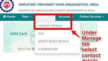 Register Mobile Number With UAN