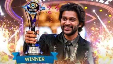 bigg boss 4 telugu winner abhijeet